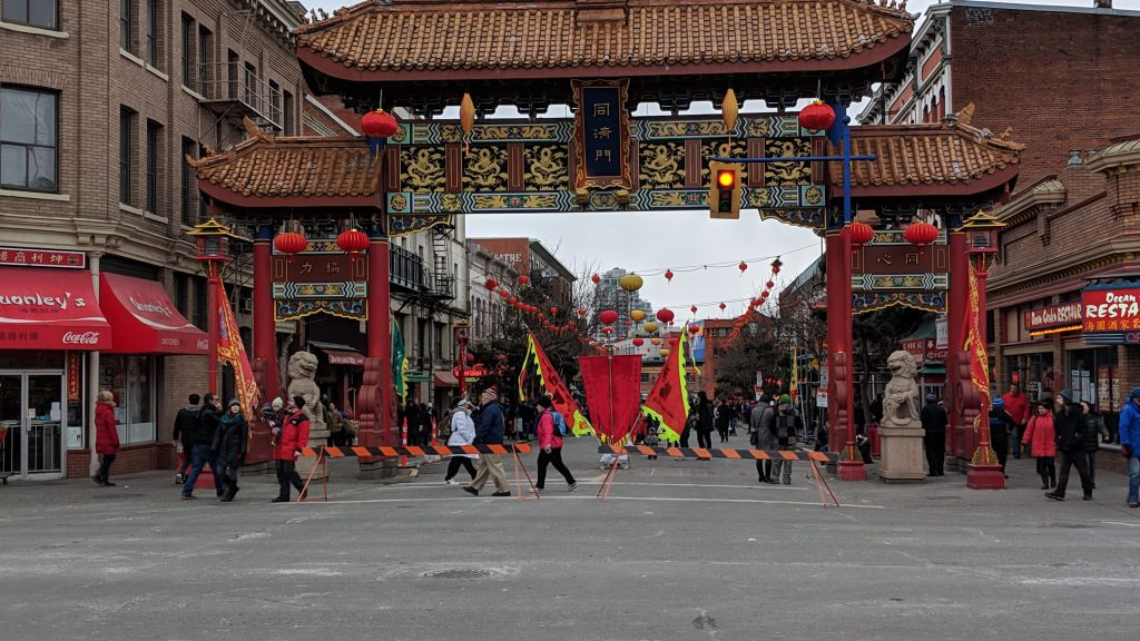 The Chinatown Gate for Chinese New Year